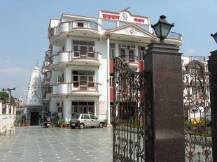 een ashram