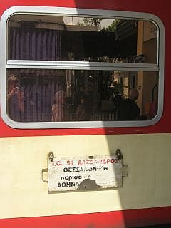 Trein in Athene
