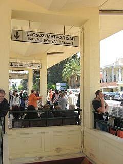 Athene station
