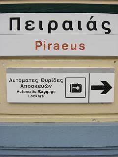 station bij de haven van Pireus