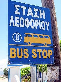 Bus op Angristri
