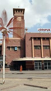 Jodphur