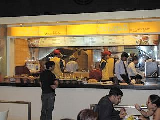Fast Food in Forum Mall